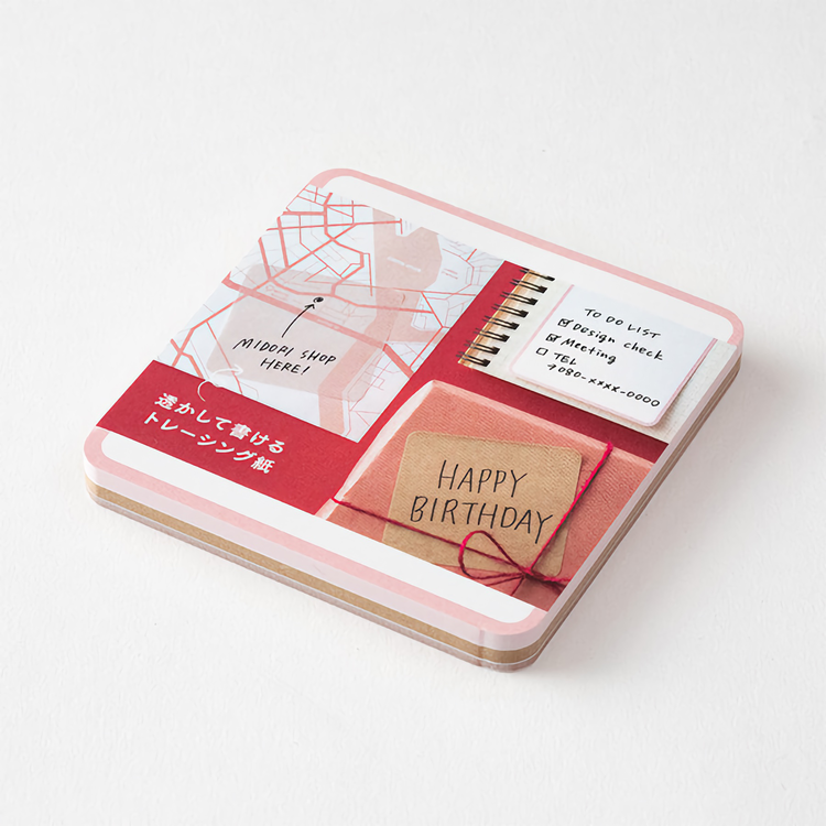 Midori Sticky Notes Pickable Pink