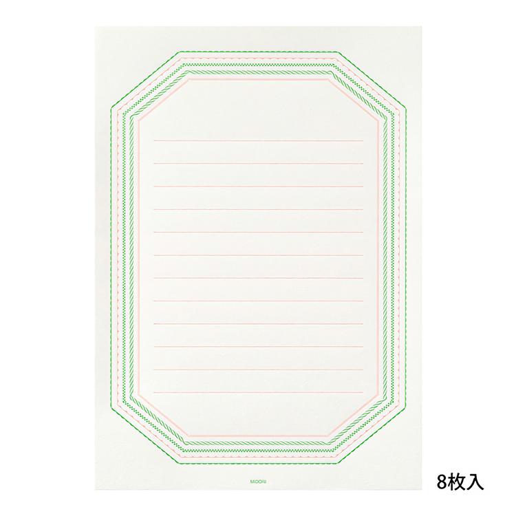 Midori Letterpress Frame Pink