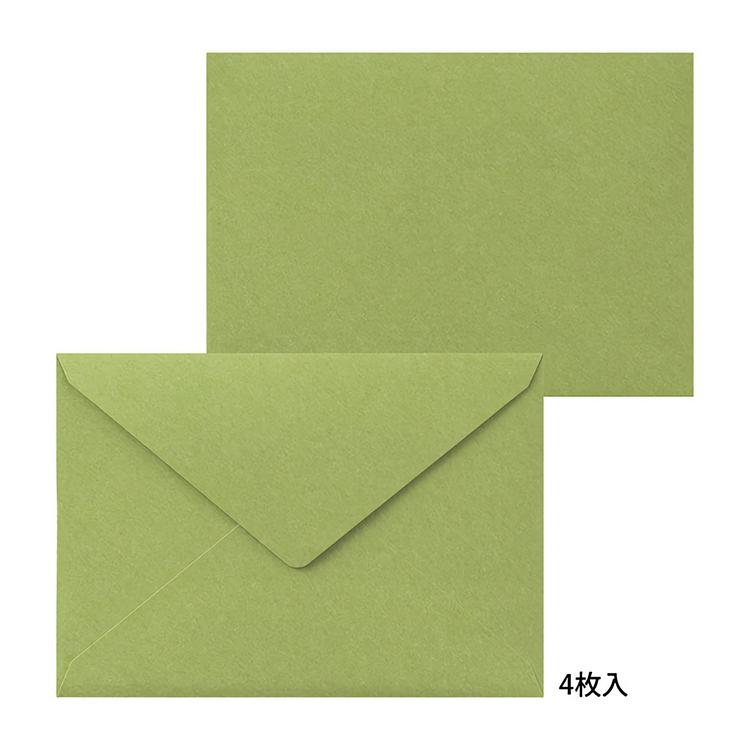 Midori Letterpress Bouquet Yellow