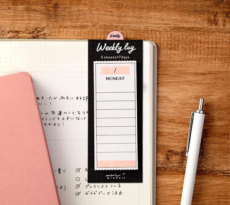 Midori Journal Sticky Note Weekly Log