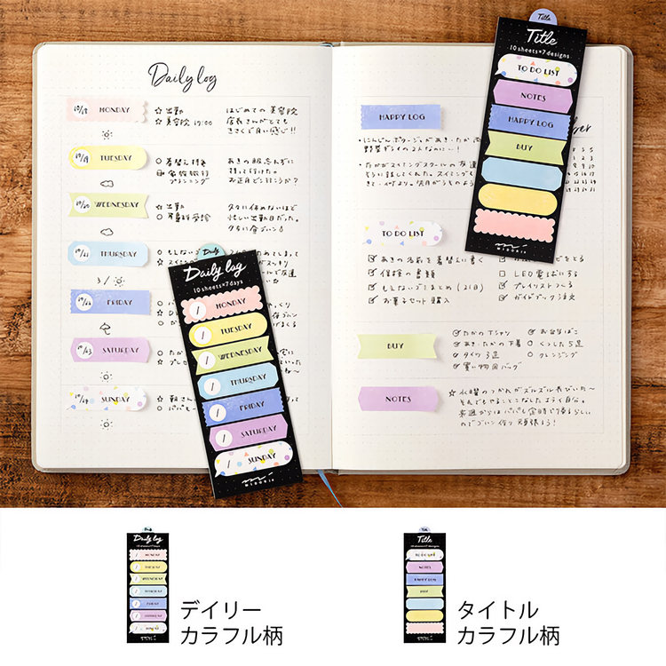 Midori Journal Sticky Note Daily Log Colour