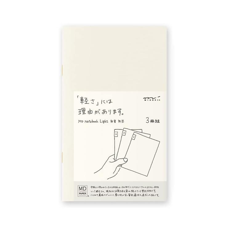 Midori MD Notebook Light [B6 Slim] Blank 3-pack