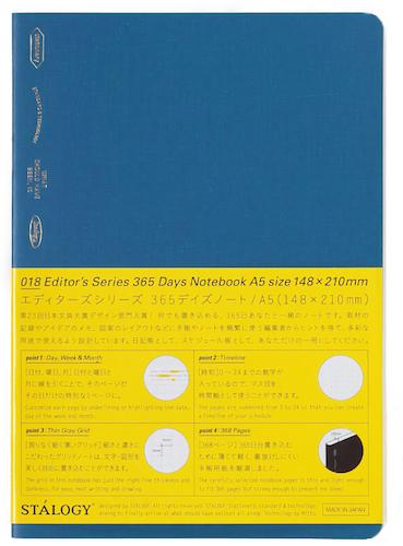 Stálogy 018 365 Days Notebook [A5] Cobalt Blue [Limited Edition]