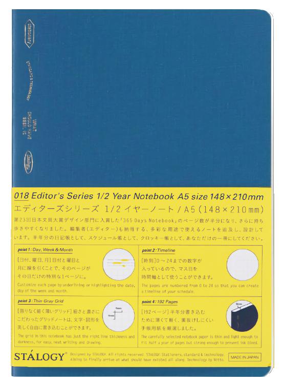 Stálogy 018 1/2 Year Notebook [A5] Cobalt Blue [Limited Edition]
