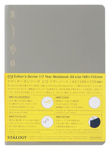 Stálogy 018 1/2 Year Notebook [A5] Smokey Grey [Limited Edition]