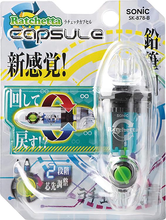 Sonic Ratchetta Capsule Pencil Sharpener