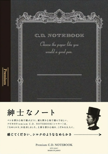 Apica Premium CD Notebook Blank