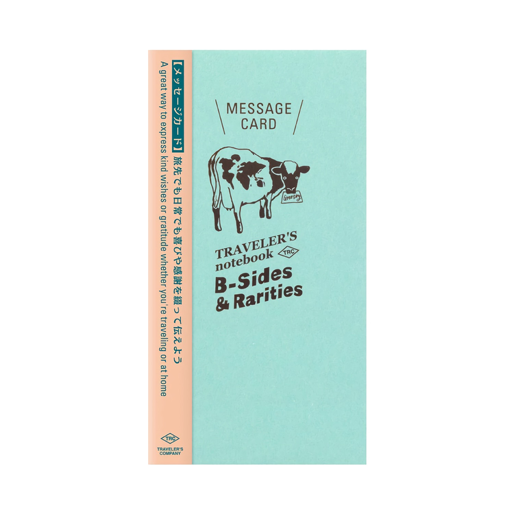 Traveler's Company Traveler's notebook - Message Card, Regular Size (B-Sides & Rarities)