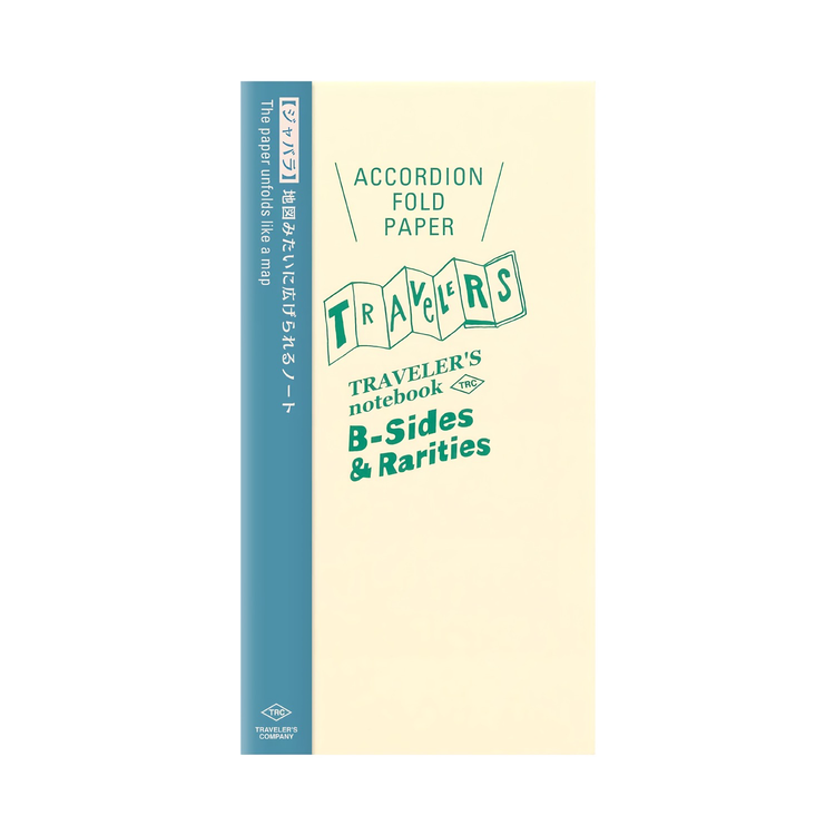 Traveler's Company Traveler's notebook - Accordion Fold Paper, Regular Size (B-Sides & Rarities)