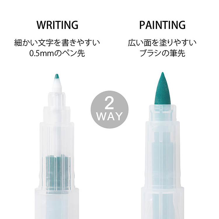 Midori Colorpens for Paintable Stamps Color A