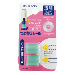 Kokuyo One Patch Hole Reinforcement Stamp Refill