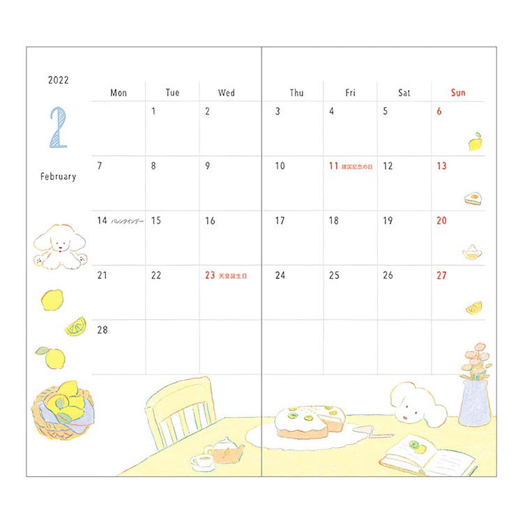 Midori MD 2022 Pocket Diary Slim Dog