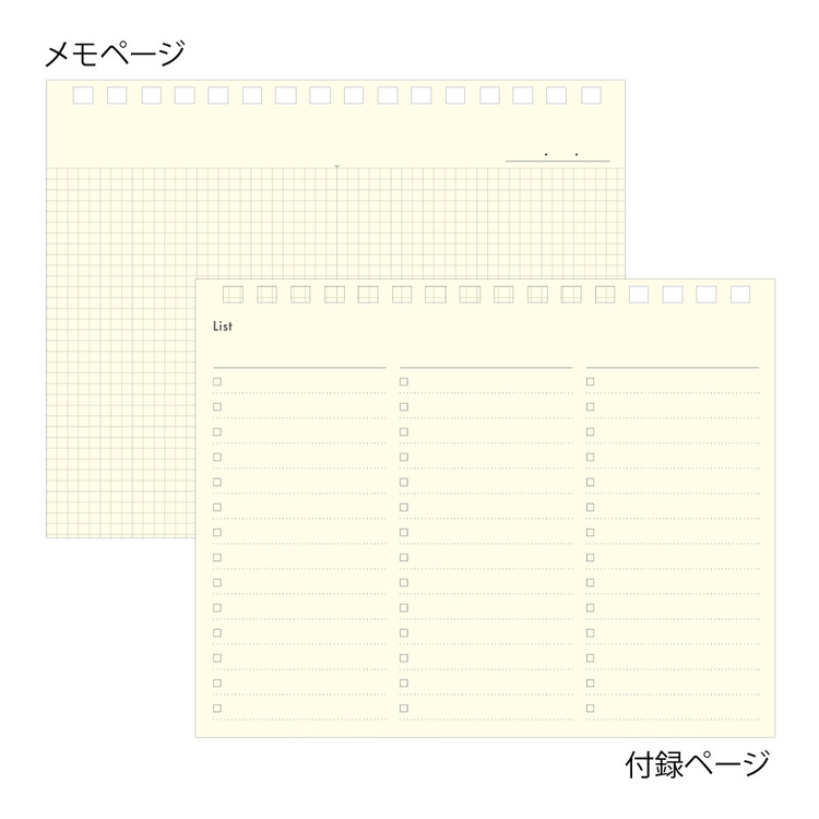 Midori + Stand Diary 2022 B6 Navy