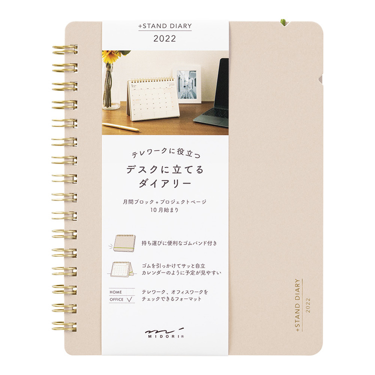 Midori + Stand Diary 2022 B6 Beige