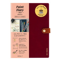 Midori MD 2022 Paper Paint Diary [A5] Red