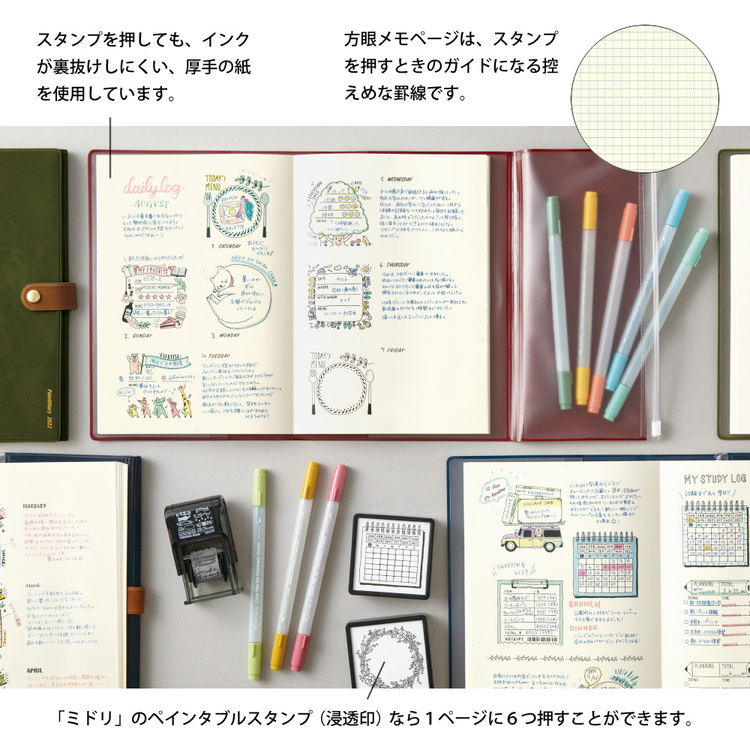 Midori MD 2022 Paper Paint Diary [A5] Khaki