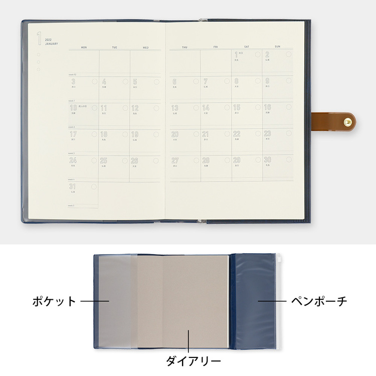 Midori MD 2022 Paper Paint Diary [A5] Navy