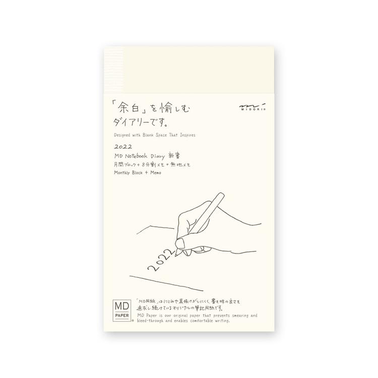 Midori MD Notebook 2022 Diary B6 Slim