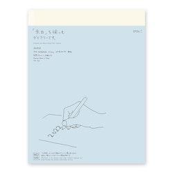 Midori MD Notebook 2022 Diary A4 Thin
