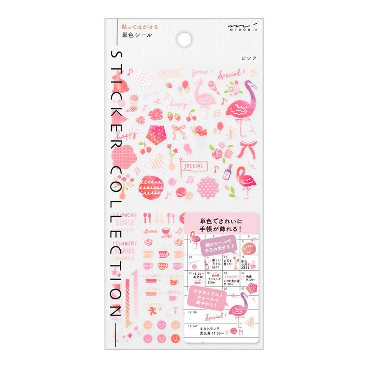 Midori 2022 Diary Sticker Color Pink