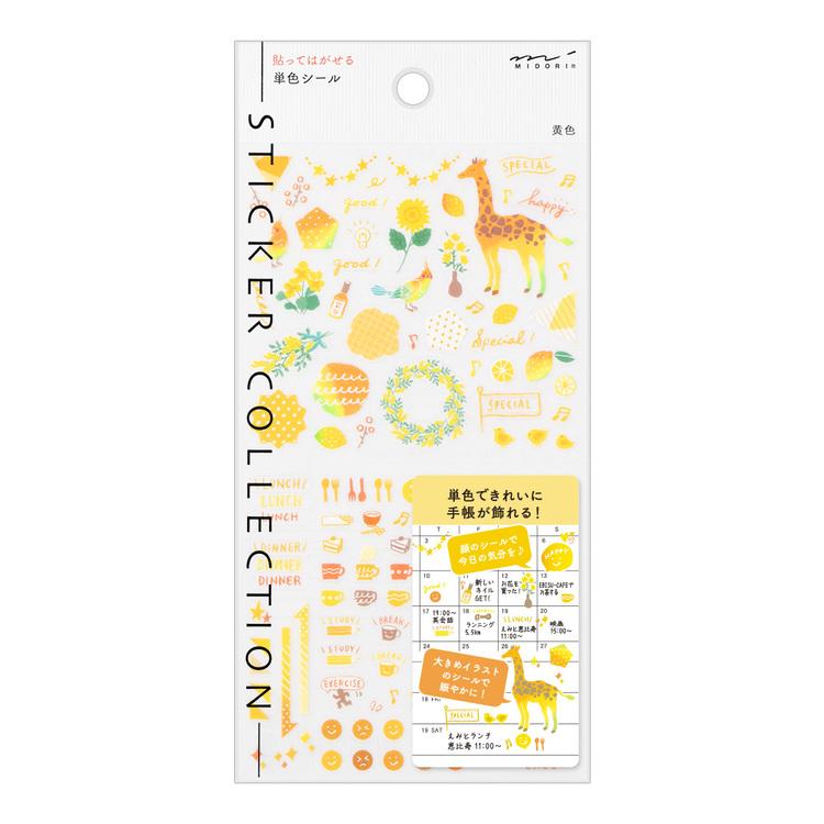 Midori 2022 Diary Sticker Color Yellow