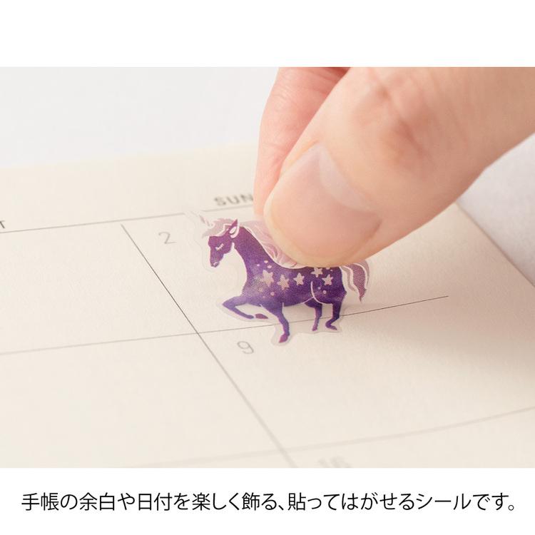 Midori 2022 Diary Sticker Color Purple