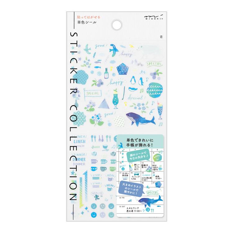 Midori 2022 Diary Sticker Color Blue