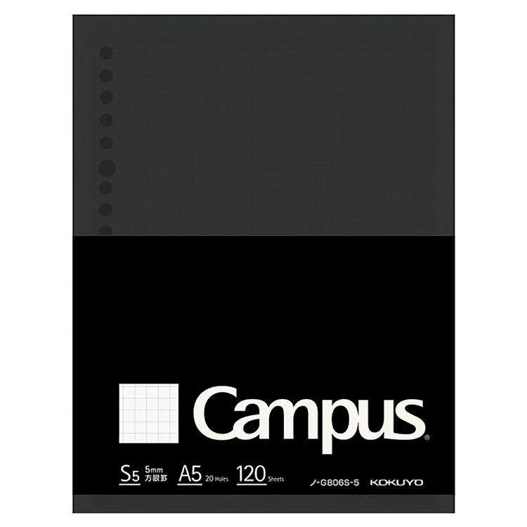 Kokuyo Campus Business Loose Leaf Paper A5 Rutad