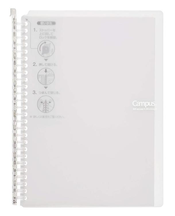 Kokuyo Campus Smart Ring 60 Binder Notebook B5