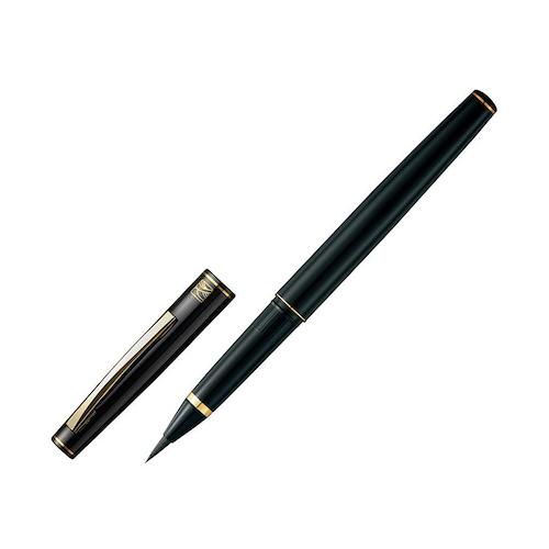 Kuretake No. 13 Fountain Brush Pen