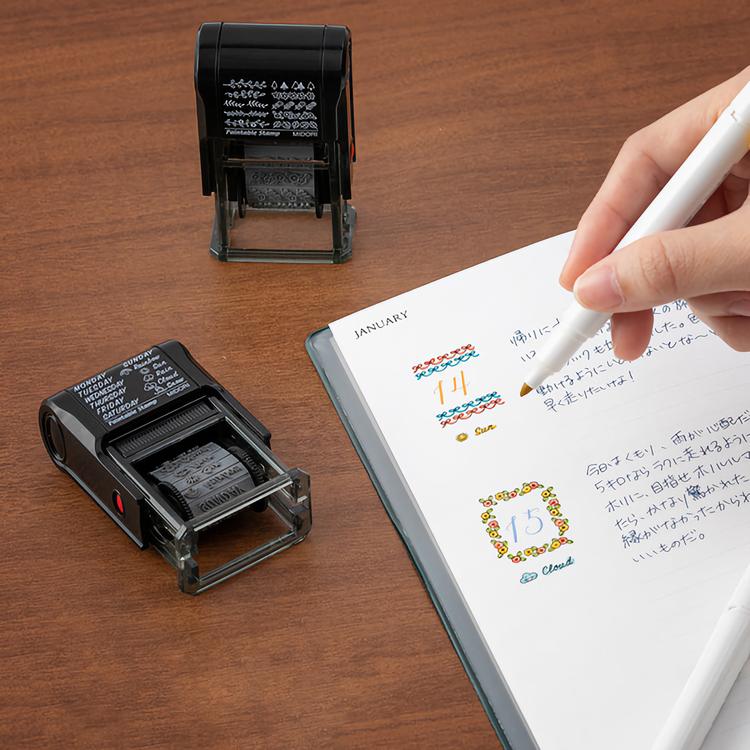 Midori Paintable Stamp Plant