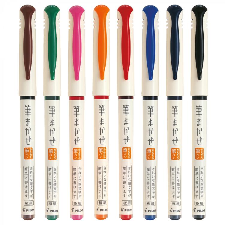 Pilot Fude-Makase Color Brush Pen