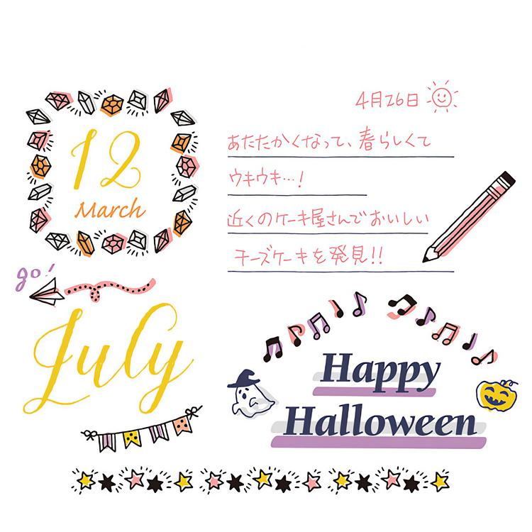Midori Paintable Stamp Motif