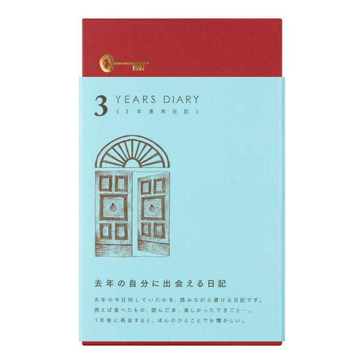 Midori 3 Years Diary Gate Light Blue
