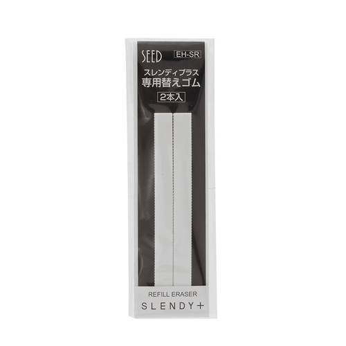 Seed Slendy+ Super Slim Knock Eraser Refill (2-pack)