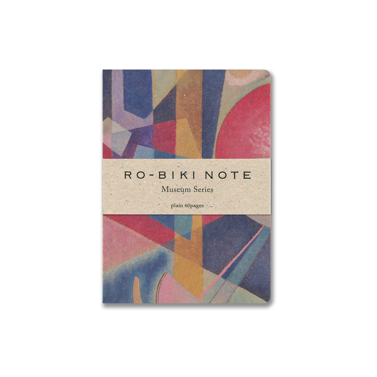 Yamamoto Ro-Biki Notebook Museum Blau Dot grid