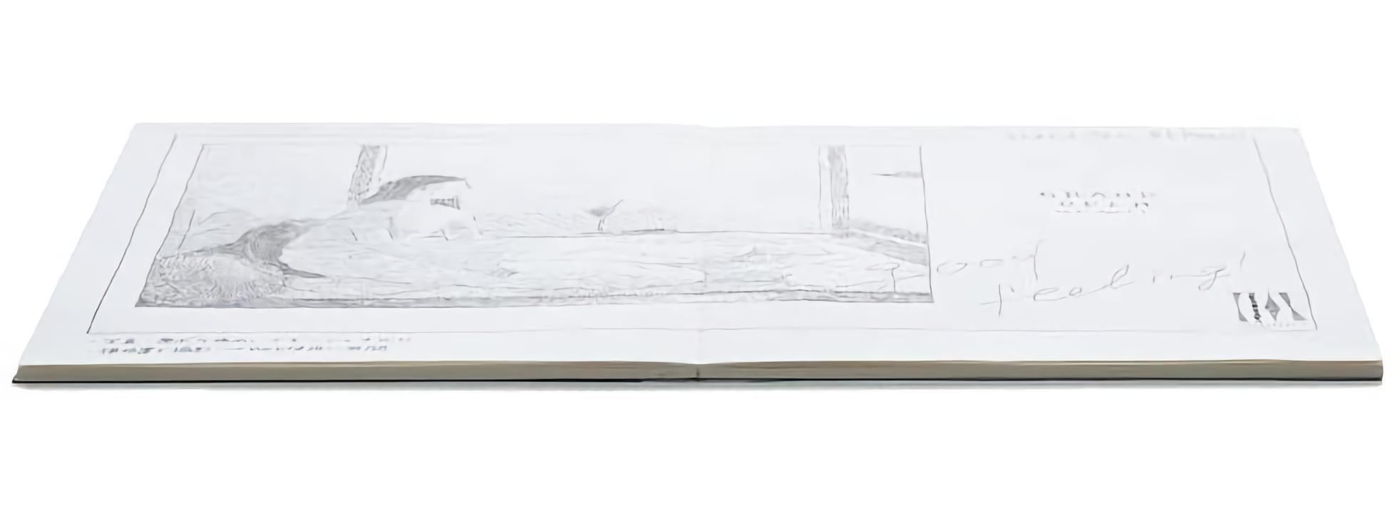 Kokuyo PERPANEP Notebook - Zara Zara A5 4 mm Dot grid
