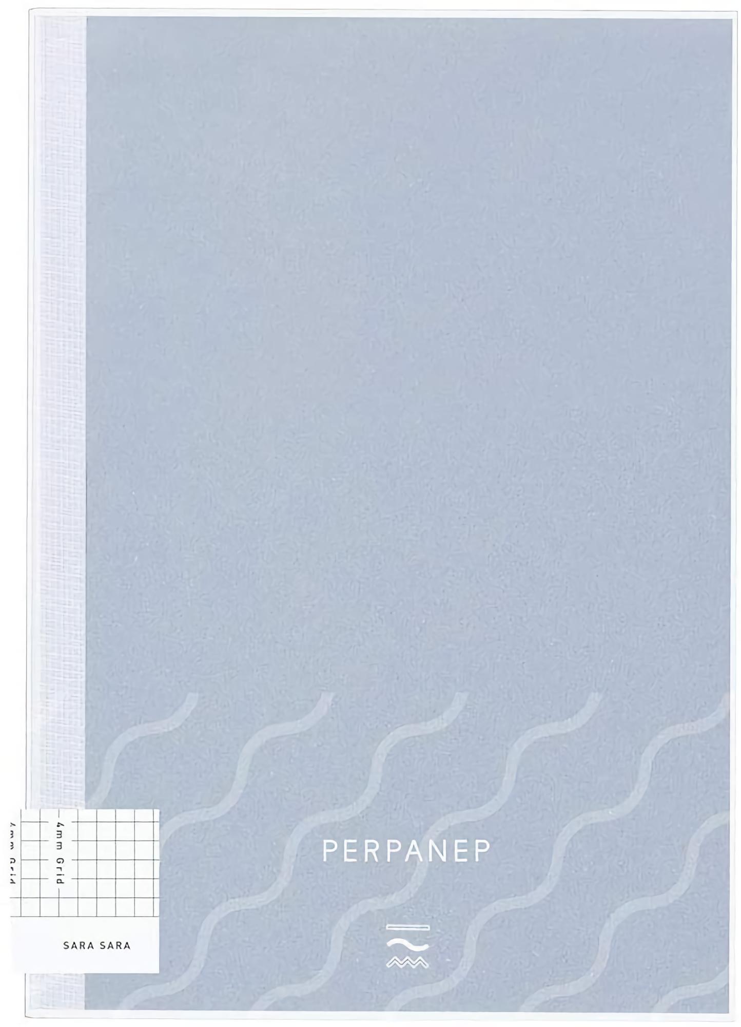 Kokuyo PERPANEP Notebook - Sara Sara A5 4 mm Rutad