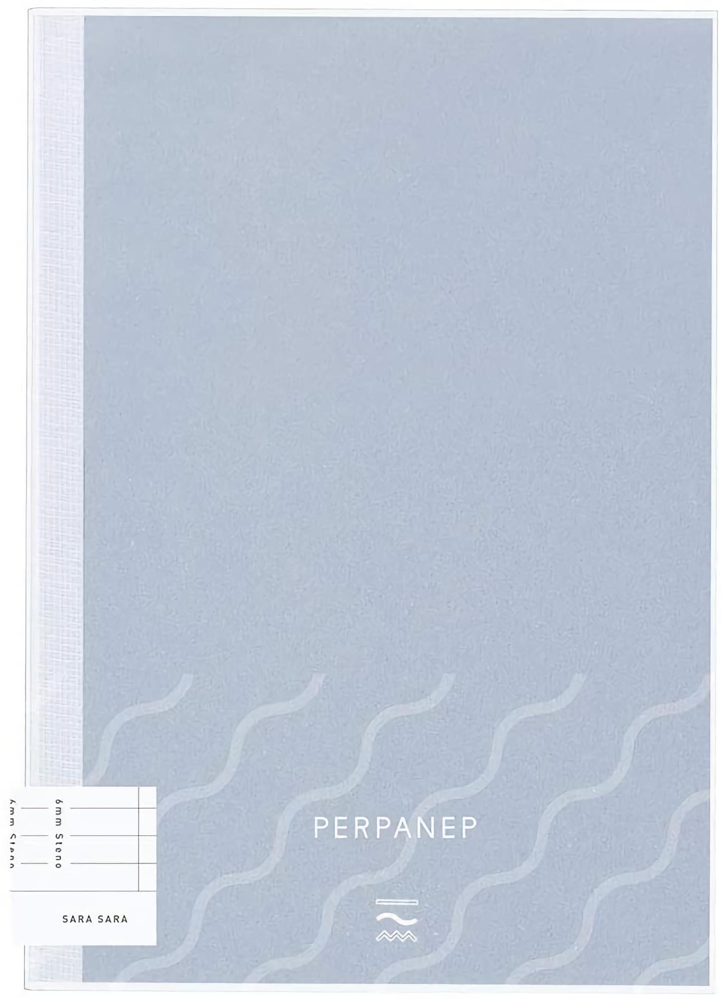 Kokuyo PERPANEP Notebook - Sara Sara A5 6 mm Steno