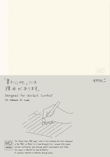 Midori MD Notebook [A5] Linjerad