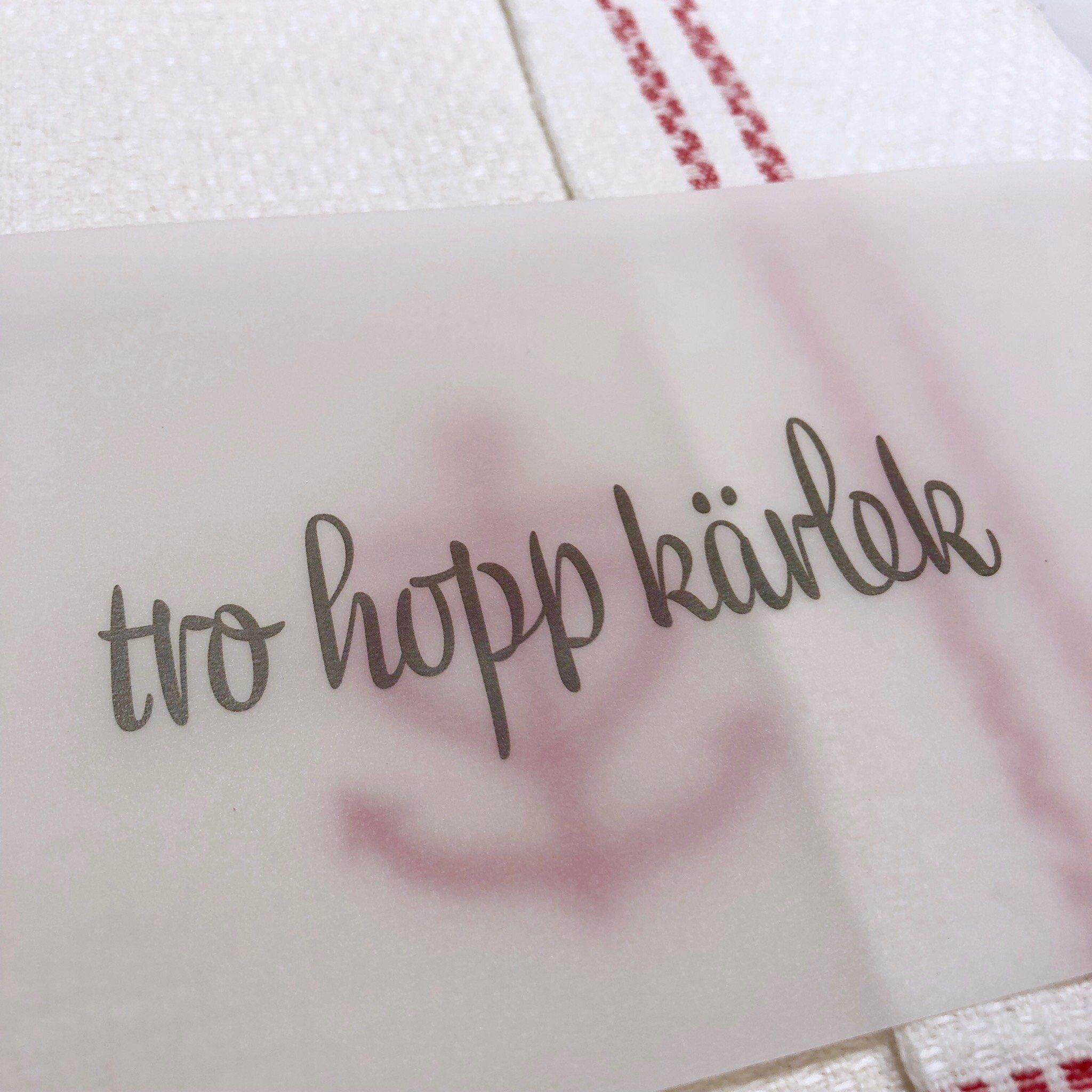 Kökshandduk Tro Hopp Kärlek