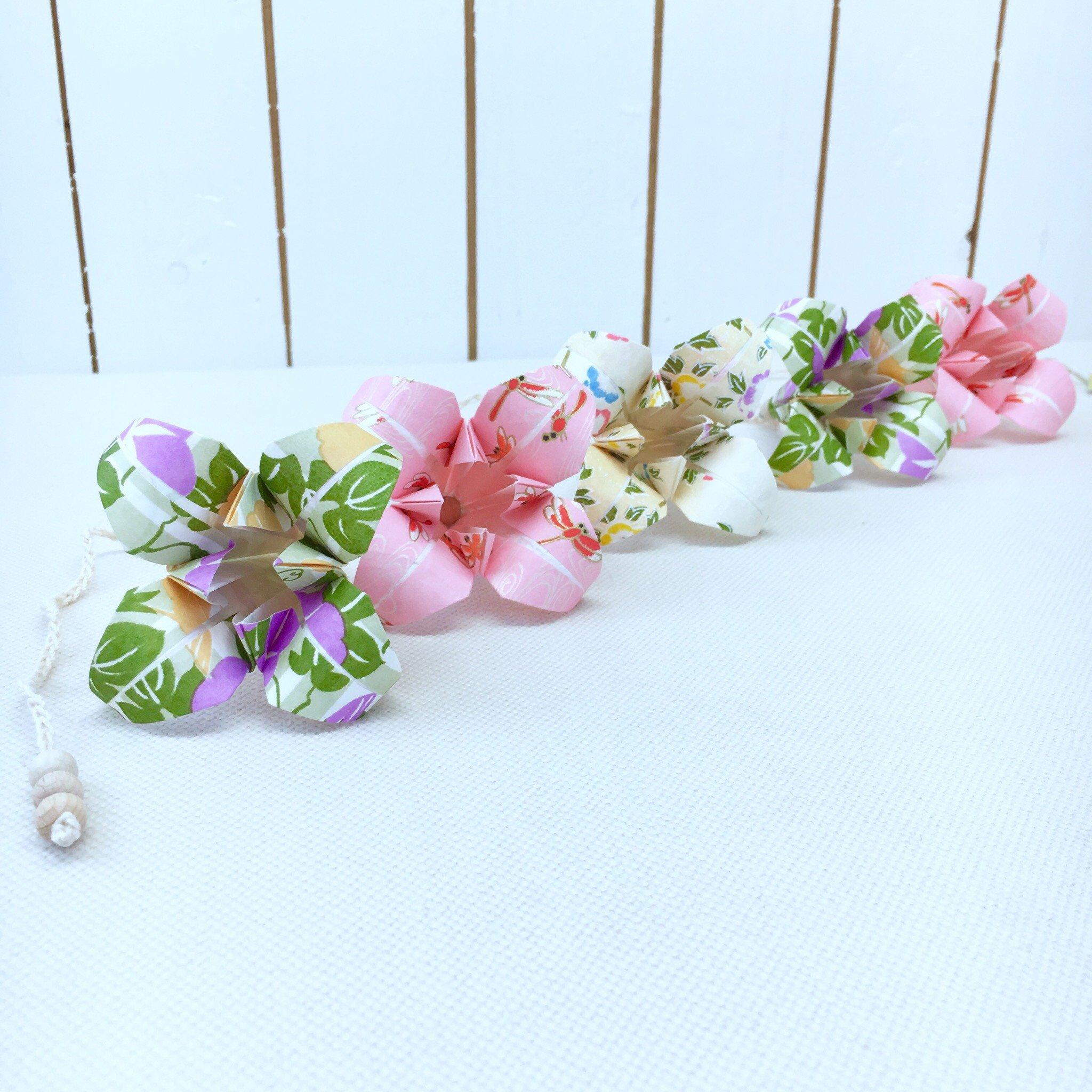 Origami-slinga Lotus