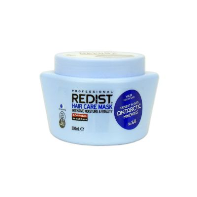 Redist Professional Hair Mask Antarctic Minerals 500ml