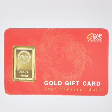 Gcap Thai gold bar bullion, 1 Baht 23K 15,2 G 96,50%