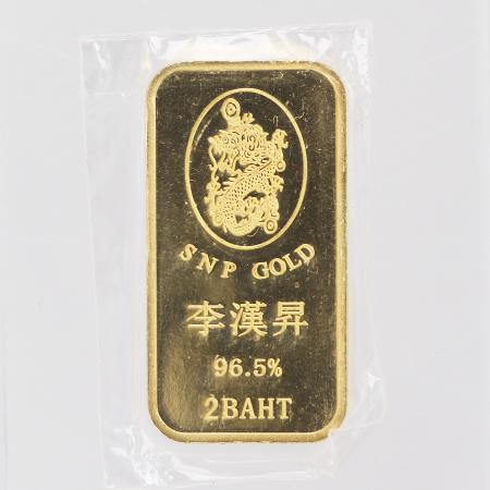Thai gold bar bullion, 2 Baht, 23 K - 30,4 G